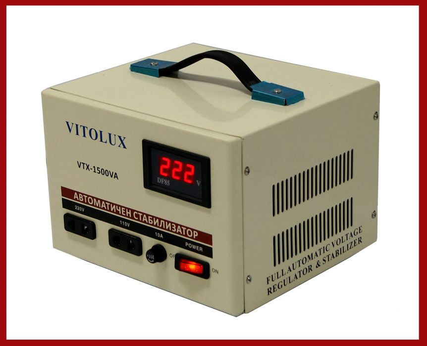 automatic stabilizers Find great deals on ebay for automatic voltage stabilizer and automatic voltage regulator shop with confidence.